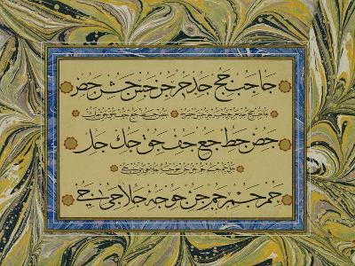 Qaida, an Arabic Book of ABC