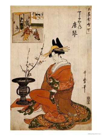 The Courtesan Karakoto of the Chojiya Seated by an Arrangement of Plum Flowers