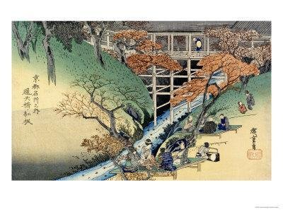 """Red Maple Leaves at Tsuten Bridge from the Series """"Famous Places of Kyoto"""""""