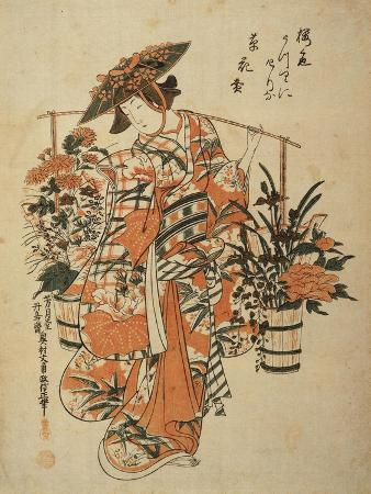 A Beauty Wearing Festival Garb with Two Buckets of Flowers Suspended from a Yoke