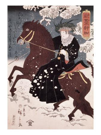 Unknown (Man on Horse)