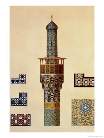A Minaret and Ceramic Details from the Mosque of the Medrese-I-Shah-Hussein, Isfahan