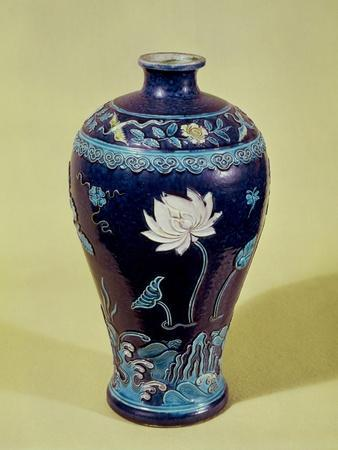 Ming Vase with Three Colour Decoration