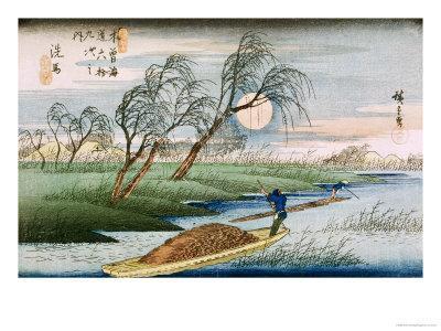"""Full Moon at Seba, from the Series """"69 Stations of the Kisokaido"""", circa 1837-42"""
