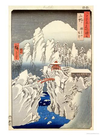"""View of Mount Haruna in the Snow, from """"Famous Views of the 60 Odd Provinces"""""""