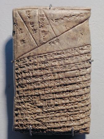 Tablet with Fourteen Lines of a Mathematical Text in Cuneiform Script and a Geometric Design