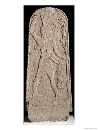 The Storm-God Baal with a Thunderbolt, from Ugarit circa 1350-1250 BC