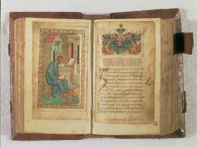 Scribe Writing out the Gospel; Page of Text Decorated with an Illumination