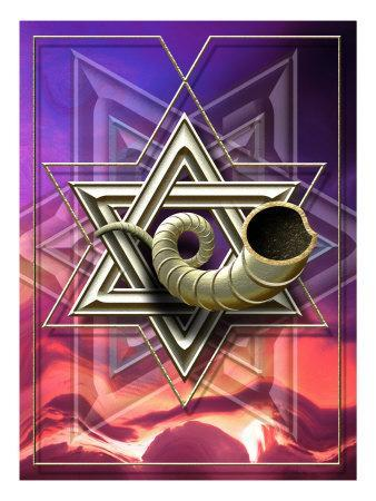 The Star of David with a Shofar Coming out of the Center