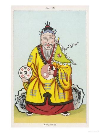 China the Deity Kiang-Tse-Ya Holds Good Fortune Talismans