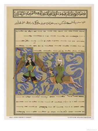 Muhammad is Escorted to Paradise by the Angel Gabriel