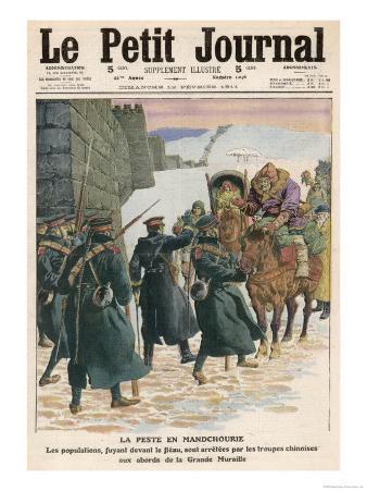 China Cholera 1911
