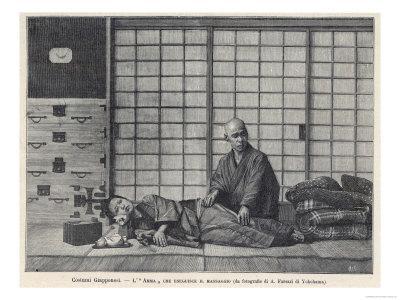 Japanese Masseur