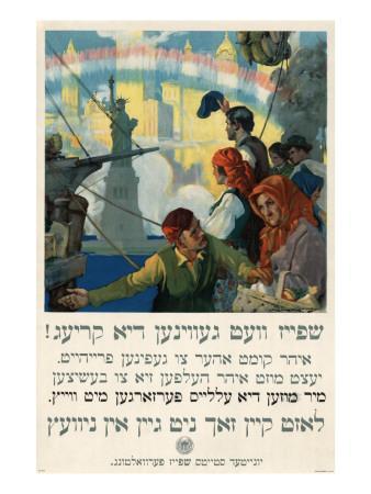 Food Will Win the War (Yiddish), circa 1917