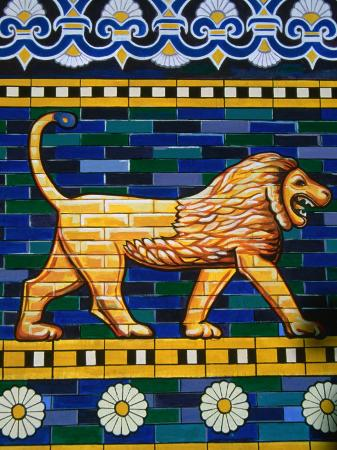 Tiled Mosaic of Lion of Babylon Near Ishtar Gate, Babylon, Babil, Iraq