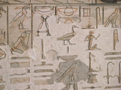 Tomb of Horemheb, Valley of the Kings, Thebes, Unesco World Heritage Site, Egypt