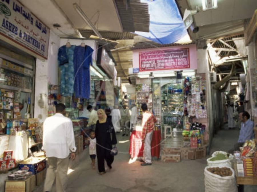 Muttrah Souk, Muttrah, Muscat, Oman, Middle East