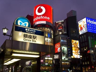 Neon Lights of Ginza at Night, Ginza, Tokyo, Honshu, Japan