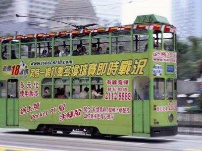 Green Tram, Central, Hong Kong Island, Hong Kong, China
