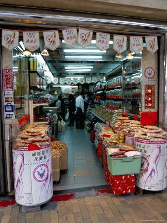 Ginseng Shop, Wing Lok Street, Sheung Wan, Hong Kong Island, Hong Kong, China