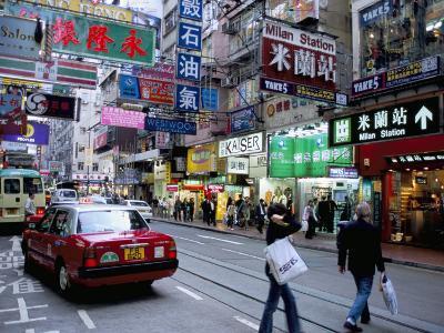 Causeway Bay, Hong Kong Island, Hong Kong, China