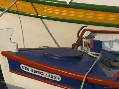 Close up of Two Freshly Painted Fishing Boats, Sitia, Crete, Greek Islands, Greece