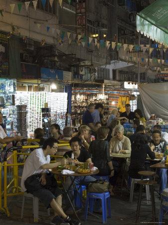Temple Street Night Market, Yau Ma Tei District, Kowloon, Hong Kong, China