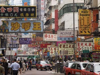 Fa Yuen Street, Mong Kok District, Kowloon, Hong Kong, China