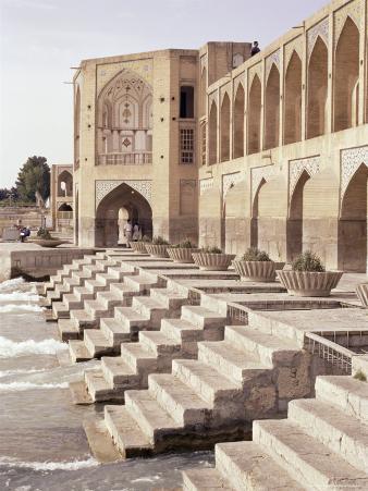 Khaju Bridge, Isfahan, Iran, Middle East