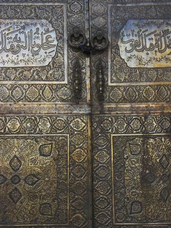 Bronze Doors in the Courtyard of the Friday Mosque or Masjet-Ejam, Herat, Afghanistan