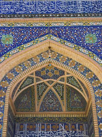 Detail of the Friday Mosque (Masjet-E Jam), Herat, Afghanistan