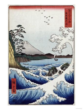 The Sea off Satta in Suruga Province', from the Series 'The Thirty-Six Views of Mt. Fuji'
