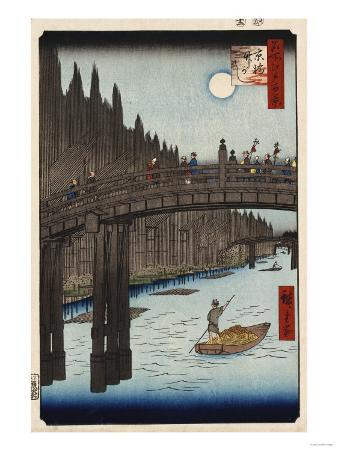 Moon Viewing Pine, Ueno' from 'One Hundred Views of Famous Places in Edo'