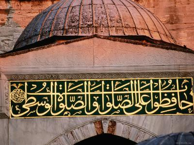 Arabic Calligraphy in Courtyard of Blue Mosque, Sultan Ahmet Camii, Istanbul, Turkey