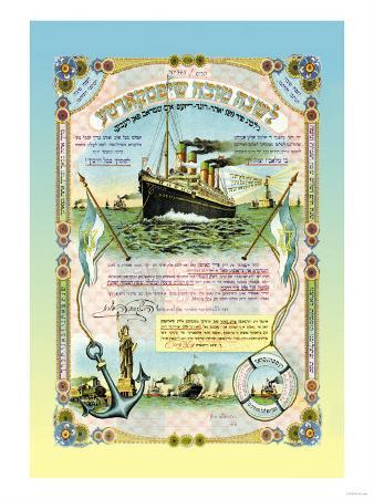 Jewish New Year's Certificate