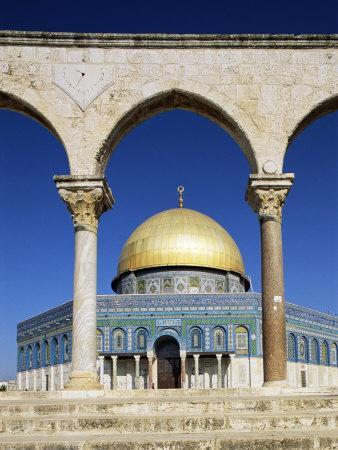 Dome of the Rock, Mosque of Omar, Temple Mount, Jerusalem, Israel, Middle East