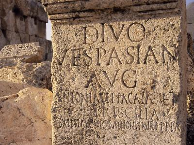 Inscription on Stone in the Great Court, Lebanon, Middle East