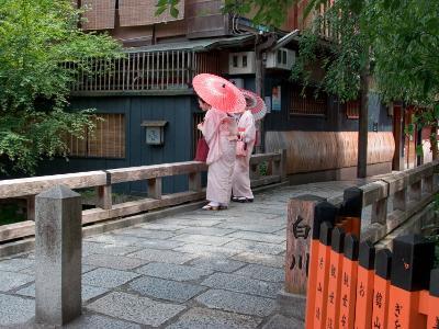 Maiko, Kyoto, Japan