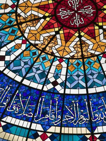 Stained Glass Ceiling at Beit Al-Quran Museum, Manama, Bahrain