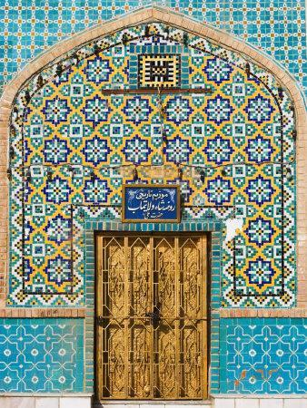 Tiling Around Door, Shrine of Hazrat Ali, Mazar-I-Sharif, Afghanistan
