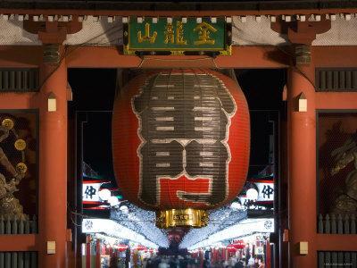 Paper Lantern, Thunder Gate, Senso-Ji Temple, AsakUSA, Tokyo, Japan
