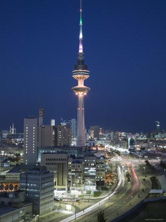 Liberation Tower and City, Kuwait City, Kuwait