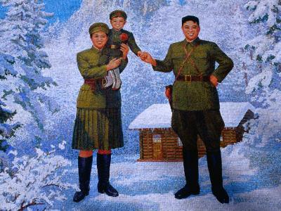 Large Billboard of Young Kim II Sung, Kim Jong Suk and Infant Kim Jong II, Chagang-Do, North Korea