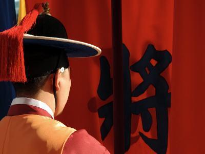 Palace Guard at Deoksegung Palace, Seoul, South Korea