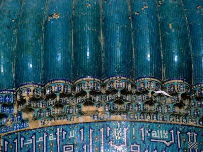 Detail of 15th Century Shrine of Khwaja Abu Nasr Parsa, Afghanistan