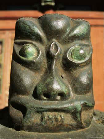 A Carving of a Face in the Bogdo Khan Palace Museum, Mongolia