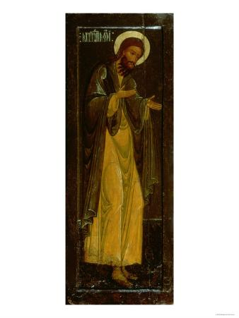 St. John the Baptist, Russian Icon, 17th Century