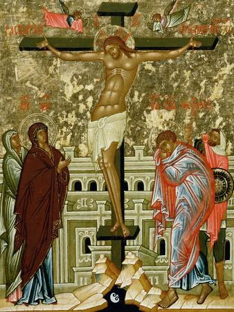 Crucifixion of Our Lord, Russian Icon from the Cathedral of St. Sophia, Novgorod School, 15th Cen