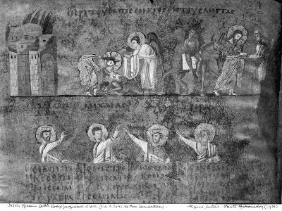 Good Samaritan, from the Codex Purpureus