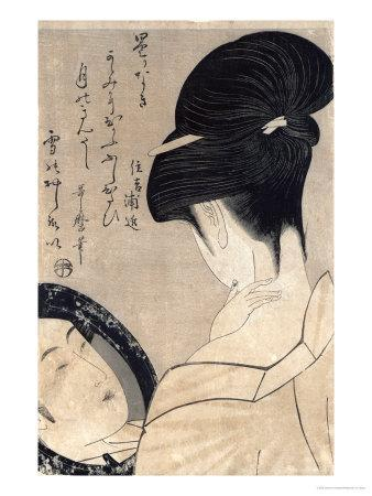 Young Woman Applying Make-Up, c.1795-96